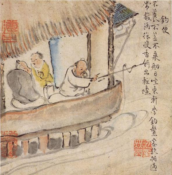 Chobenzu, 1771 - Ike no Taiga