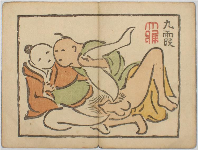 Daito keigo (2) - Икэ-но Тайга