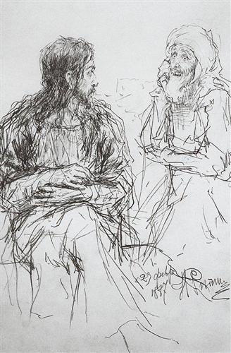Christ and Nicodemus - Ilya Repin