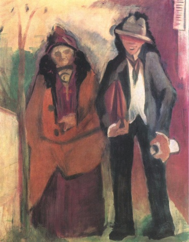 French Poet and His Mother, 1932 - Istvan Farkas