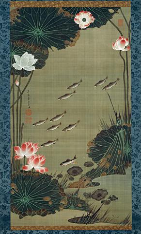 Lotus Pond and Fish, 1765 - Ito Jakuchu