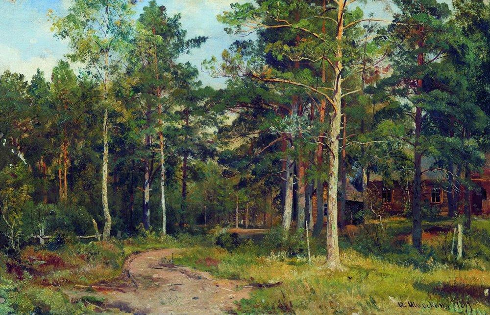 Autumn landscape. Path in the forest - Ivan Shishkin - WikiArt.org: www.wikiart.org/en/ivan-shishkin/autumn-landscape-path-in-the...