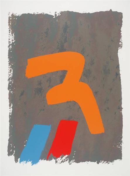 Yellow Mark, 1971 - Jack Bush