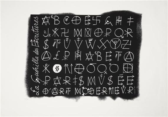La guérilla des écritures, 1985 - Jacques Villeglé