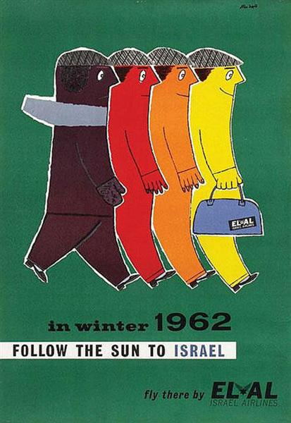 Follow the Sun to Israel (El Al Poster), 1962 - Жан Давид