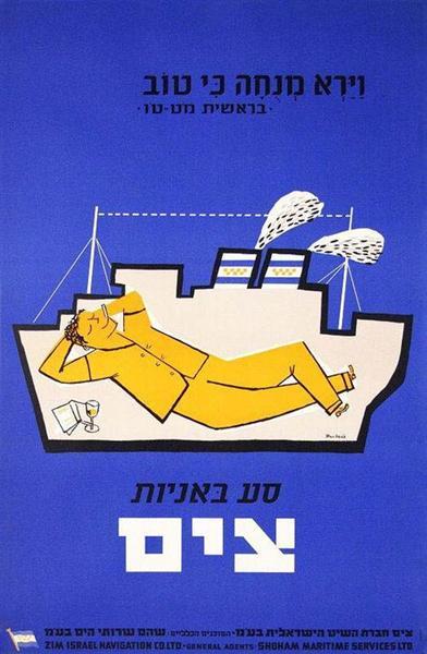 Zim Israel Navigation Co. Ltd, 1958 - Jean David