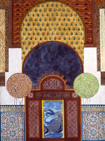 Medersa El-Attarin, Fez, with Secession Trees and Water, 1985 - Joyce Kozloff