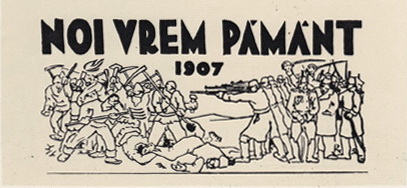 We Want Land (1907), 1934 - Jules Perahim