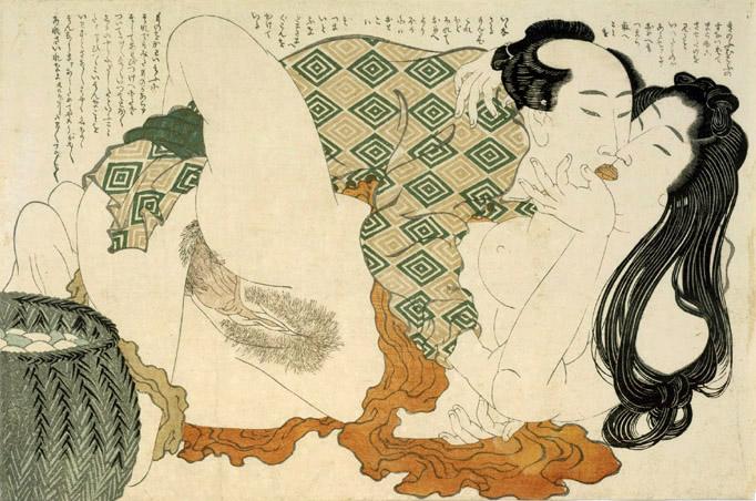 The Adonis Plant, 1815 - Katsushika Hokusai