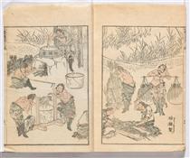 Manga - Katsushika Hokusai