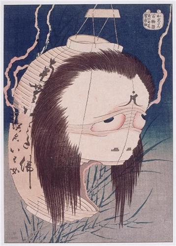 TheghostofOiwa - Katsushika Hokusai