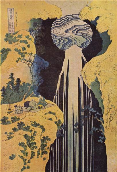 The waterfall of Amida behind the Kiso Road, c.1827 - Кацусика Хокусай