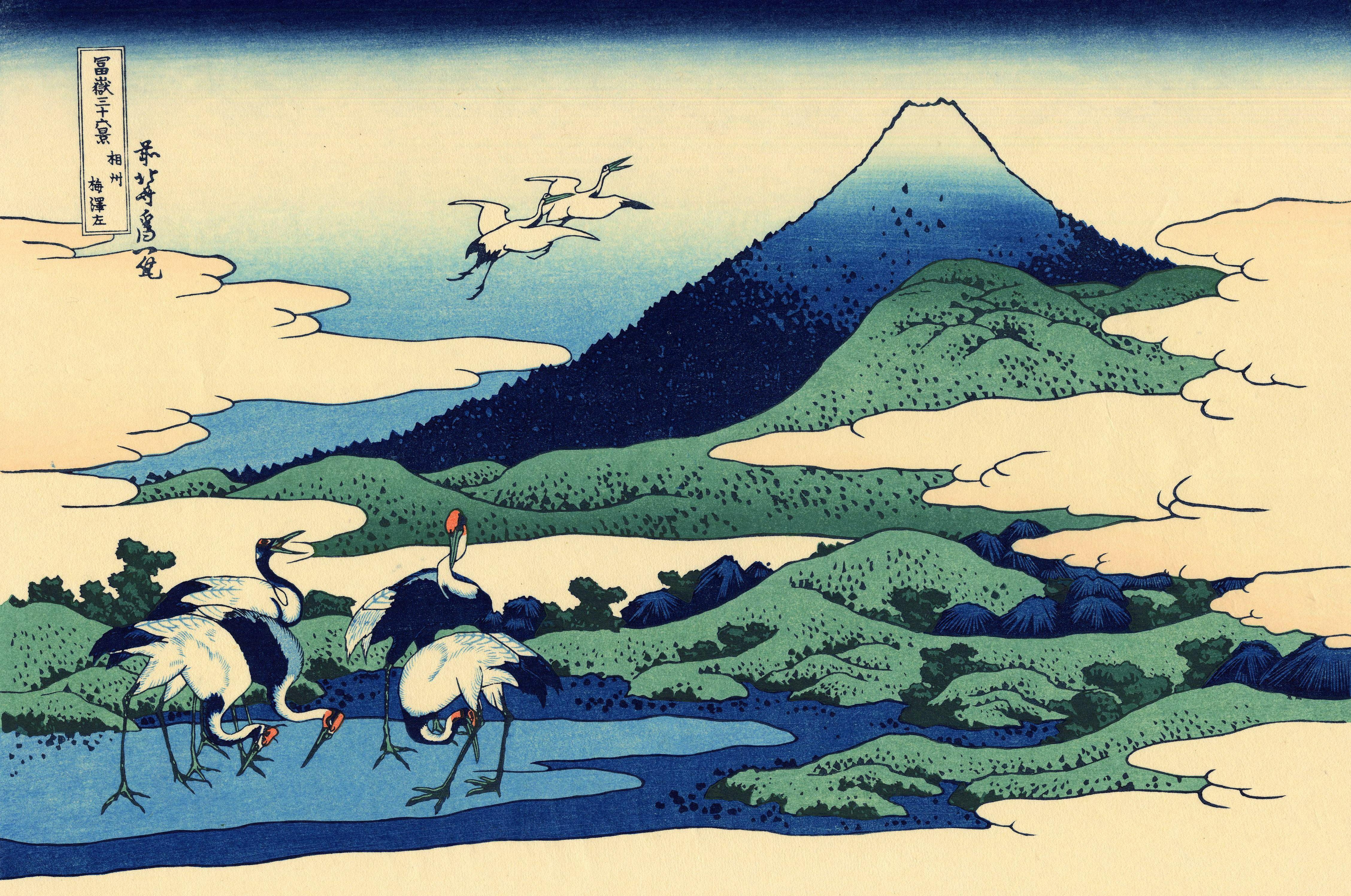 Umegawa in Sagami province - Hokusai Katsushika - WikiArt.org