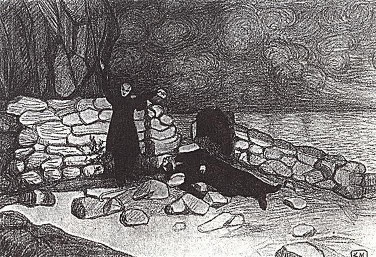 """Сцена з драми Леоніда Андрєєва """"Антаема"""", 1909 - Казимир Малевич"""