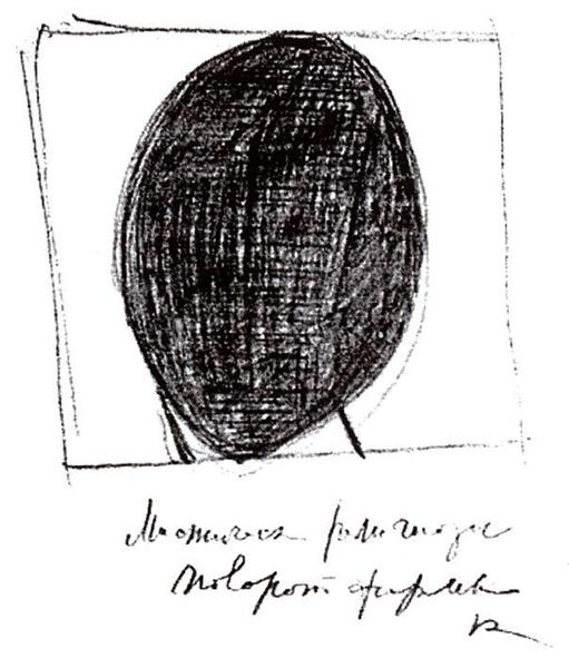 Mystical religious rotation of shape - Kazimir Malevich