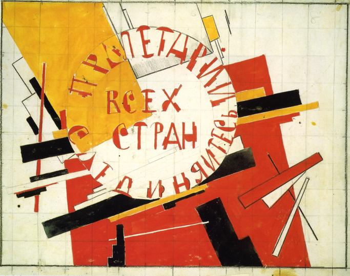 Workers of all countries unite!, 1918 - Kasimir Malevitch