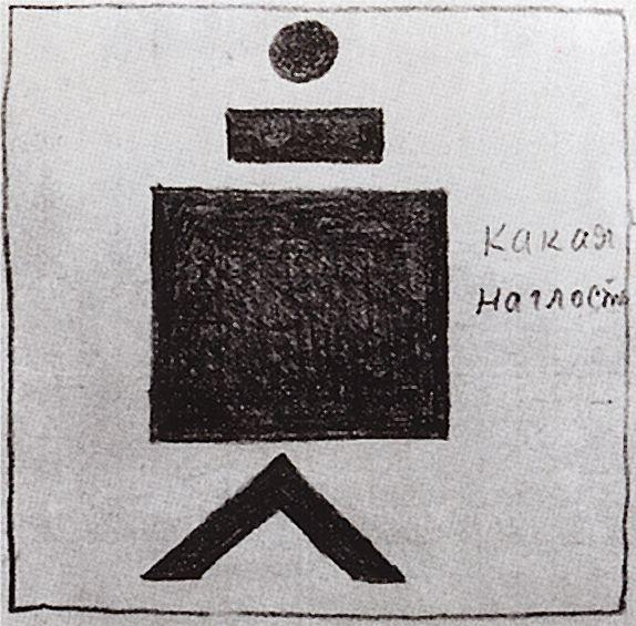 What impudence!, 1915 - Kazimir Malevich