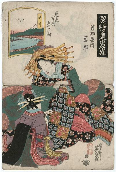 Shinagawa: Wakana of the Wakanaya, 1823 - Keisai Eisen