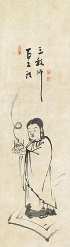 Shotoku Taishi - Kogan Gengei