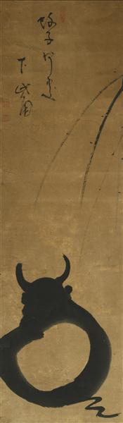 Zen Bull (Enso) - Kogan Gengei