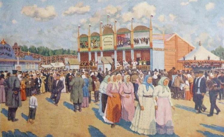 Festivities on the Field Devichye, 1947 - Konstantin Yuon