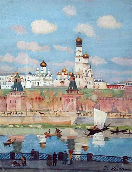 Moscow. Kremlin, 1910 - Konstantin Yuon