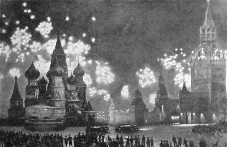Moscow salutes, 1945 - Konstantin Yuon