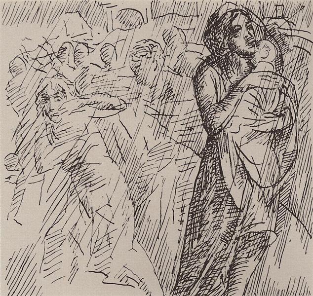 Mother, child saving, 1932 - Kuzma Petrov-Vodkin