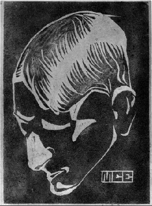 Self Portrait II, 1917 - M.C. Escher