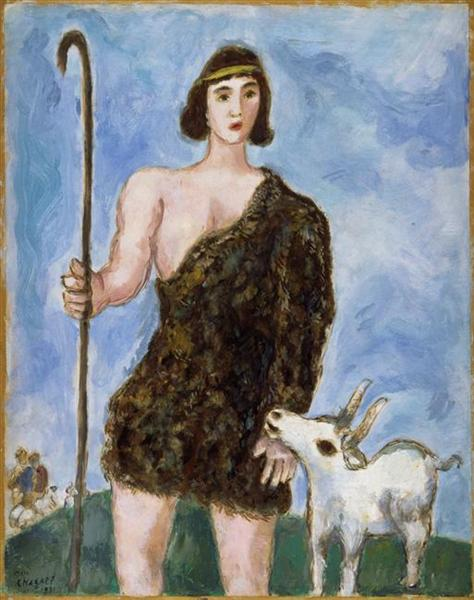 Joseph, a shepherd, 1931 - Marc Chagall