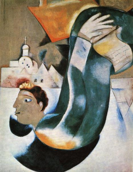 The Holy Coachman, 1911 - 1912 - Marc Chagall