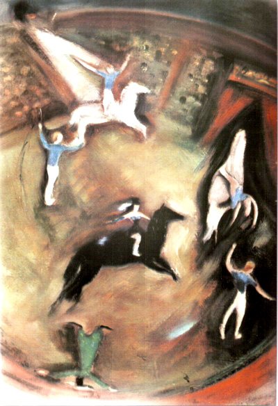 In circus - Маргарета Штеріан