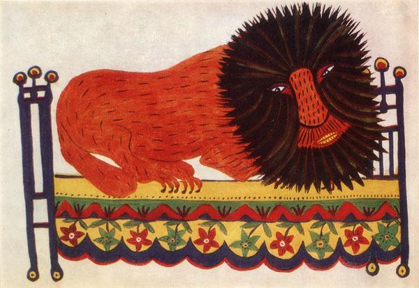 Lion, 1947 - Maria Primachenko