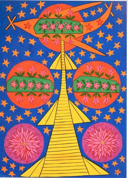 An Outer Space Memory, 1977 - Maria Primachenko