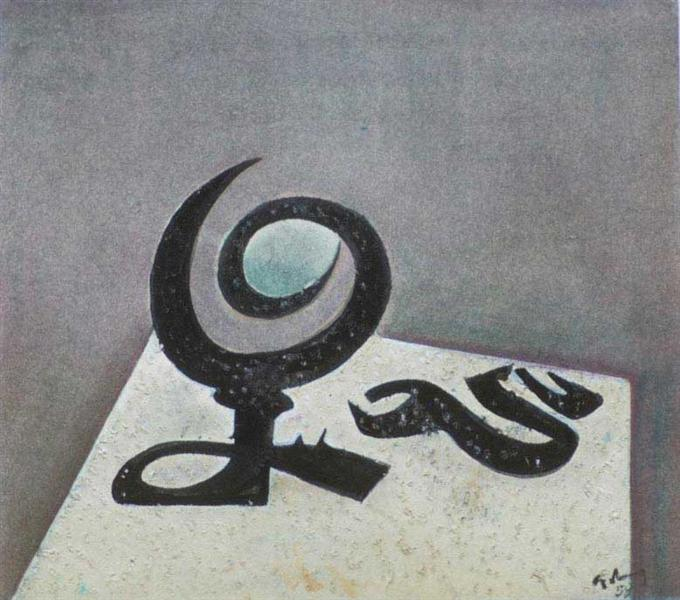 Calligraphic Still Life No. 3, 1958 - Марк Тобі