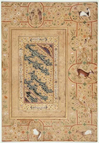 Persian calligraphy - Mir Ali Tabrizi
