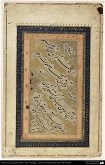 Manuscript - Mir Emad Hassani