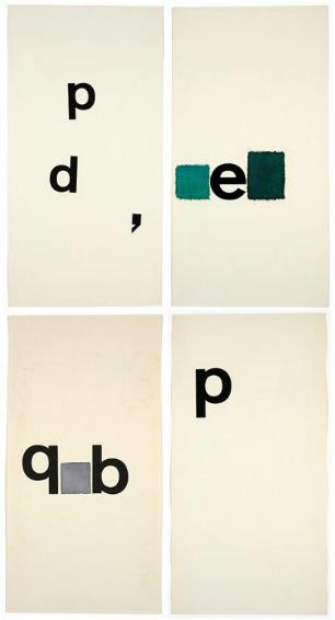 Untitled (Toquinho), c.1970 - Мира Шендель