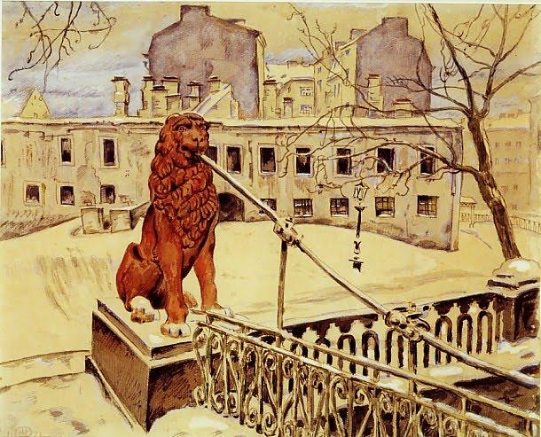 The Lion Bridge in Petrograd - Mstislav Dobuzhinsky