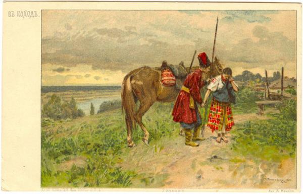 Before the campaign - Mykola Pymonenko