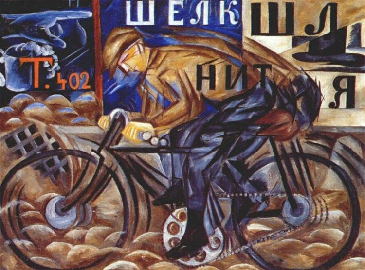 Cyclist, 1913 - Natalia Goncharova