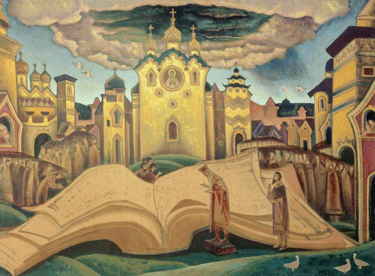 Book of doves, 1922 - Nicholas Roerich