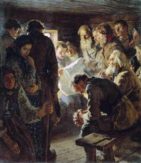 Reading the Newspaper. War News - Nikolay Bogdanov-Belsky