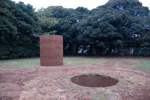 Phase - Mother Earth, 1968 - 2008 - Nobuo Sekine