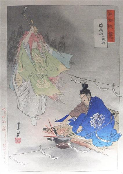 Blacksmith Munechika, helped by a fox spirit, forging the blade Little Fox, 1873 - Ogata Gekko