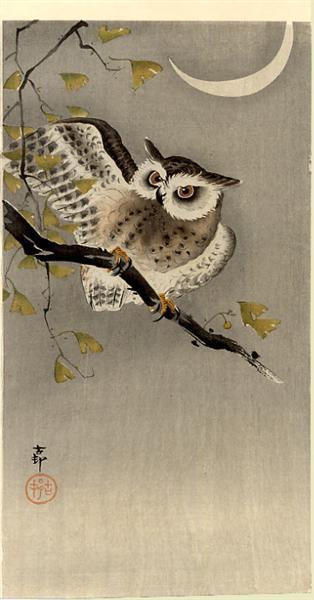 Owl on ginkgo branch (Scops owl under crescent moon), c.1915 - Ohara Koson