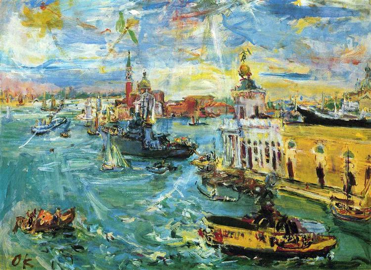 Venice Dogana - Oskar Kokoschka