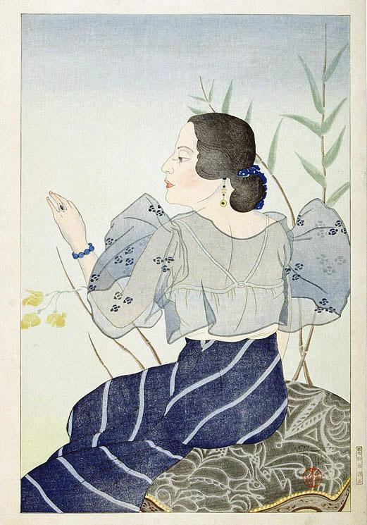 Portrait of a Chamorro Woman - Indigo, 1934