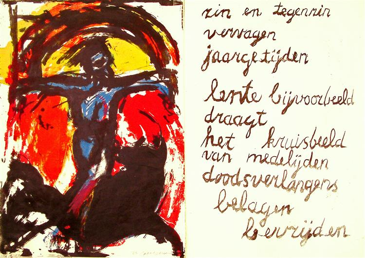 Christ toreador, 1966 - Paul Werner