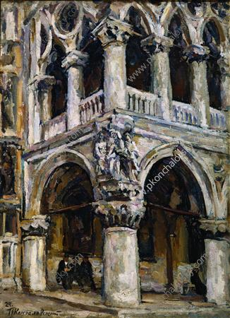 Venice. Palazzo Cadore., 1924 - Pyotr Konchalovsky